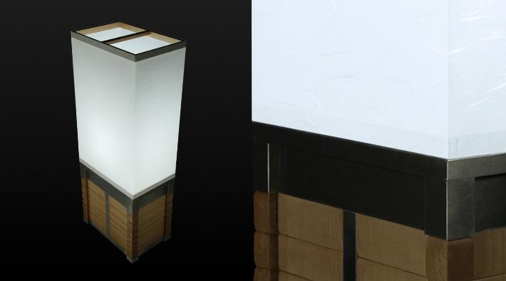 Luminaire Takumi Nariyoshi / Ref : #LUM-002