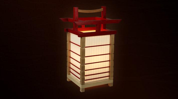 Luminaire Takumi Nariyoshi / Ref : #LUM-LANT-001